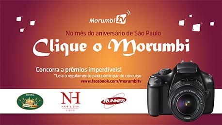 Participe: envie sua foto e concorra a prêmios imperdíveis!